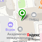 Местоположение компании Тульский отраслевой ресурсный центр
