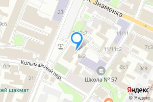 Однокомнатная квартира в Москве Большой Знаменский переулок 8/9с1
