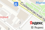 Схема проезда до компании ВСК в Москве