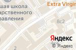 Схема проезда до компании Ваша телефонная сеть в Москве