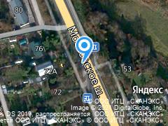 Тульская область, город Тула, Московское шоссе