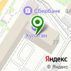 Местоположение компании Жилстройхоз