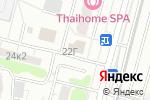 Схема проезда до компании Дорогой в Москве