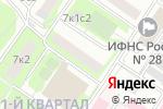 Схема проезда до компании Декоративные материалы в Москве