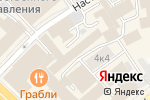 Схема проезда до компании Home Tour в Москве