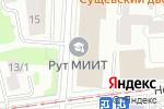 Схема проезда до компании Нататор в Москве