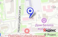 Схема проезда до компании ДУ ГАН в Москве