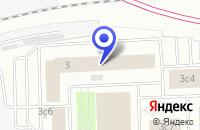 Схема проезда до компании БИЗНЕС-ЦЕНТР ШЕРЕМЕТЬЕВСКИЙ в Москве