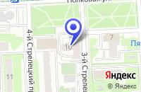Схема проезда до компании ПКФ КАМСАН в Москве