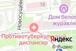 Схема проезда до компании Московский областной противотуберкулезный диспансер в Москве