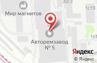 Схема проезда до компании Персей в Москве