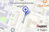 Схема проезда до компании НОТАРИУС ПОТРАВКО Е.В. в Москве