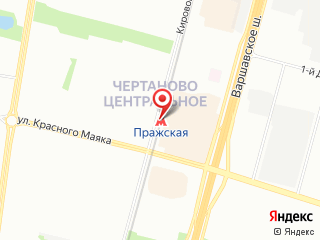 Ремонт холодильника у метро Пражская