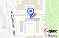 Схема проезда до компании НИИ ПОЧТОВОЙ СВЯЗИ в Москве