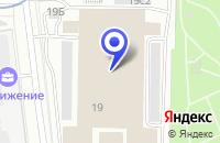 Схема проезда до компании ДЕЗИНФЕКЦИОННАЯ ФИРМА EKOSILA в Москве