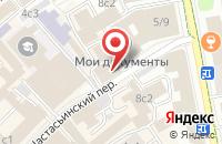 Схема проезда до компании Ричинвест в Москве