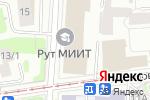 Схема проезда до компании Naused в Москве