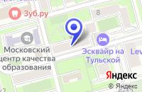 Схема проезда до компании ПРОИЗВОДСТВЕННАЯ КОМПАНИЯ МАКСИ ДЕНТ в Москве