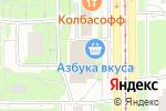 Схема проезда до компании ТРААРТ в Москве
