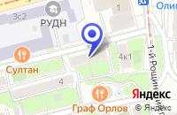 Схема проезда до компании ТРАНСПОРТНОЕ АГЕНТСТВО ЗОЛОТАЯ КОЛЕСНИЦА в Москве
