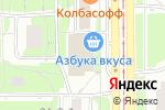 Схема проезда до компании Нотариус Саруева Л.В. в Москве