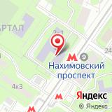 Академия Генеральной прокуратуры РФ