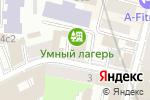 Схема проезда до компании iSSENiN Studio в Москве