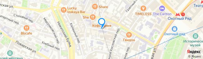 Средний Кисловский переулок