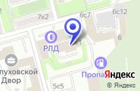 Схема проезда до компании МЕБЕЛЬНЫЙ МАГАЗИН ТЕКИН в Москве