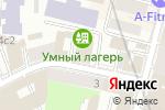 Схема проезда до компании Мой Кроха и Я в Москве