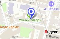 Схема проезда до компании АКБ КИТЕЖ в Москве
