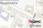 Схема проезда до компании Переулок Обыденский в Москве