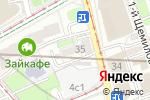 Схема проезда до компании Vape`n`roll в Москве