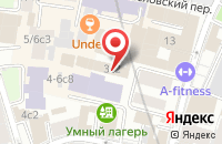 Схема проезда до компании Ура-Пиар Китчен в Москве