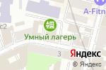 Схема проезда до компании Адвертис в Москве