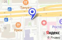 Схема проезда до компании ИНЖИНИРИНГОВАЯ ФИРМА ИНЖИНИРИНГ+ЭЛЕКТРОНИКС в Москве