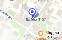 Схема проезда до компании НОТАРИУС СОБОЛЕВСКАЯ Т.В. в Москве