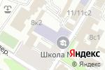 Схема проезда до компании Центр образования №57 в Москве