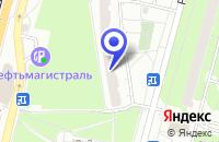 Схема проезда до компании АРХИТЕКТУРНАЯ ФИРМА СИОРИ в Москве