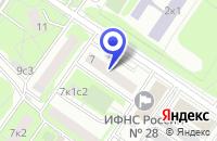 Схема проезда до компании АКБ ТУСАР БАНК в Москве