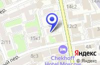 Схема проезда до компании КОНДОМИНИУМ ЧАЙКА в Дмитрове