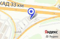 Схема проезда до компании АЗС АВИС-АМ в Москве