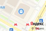 Схема проезда до компании Hookah Place Otradnoe в Москве
