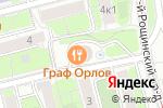 Схема проезда до компании Визирь Махалля в Москве