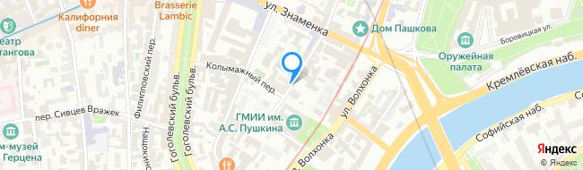 Малый Знаменский переулок