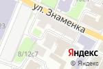Схема проезда до компании Shkura Lounge в Москве