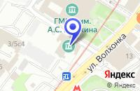 Схема проезда до компании ПТФ ДЕНТАЛЬ-ДЕПО АКЦИЯ БУЛАГЕТ в Москве