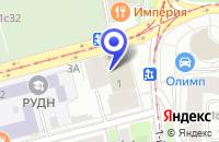 Схема проезда до компании АПТЕКА ЭРИОЛА в Москве