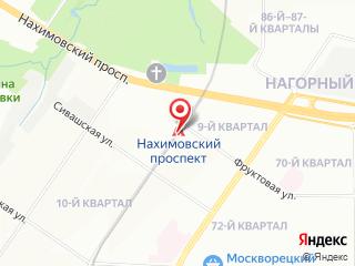 Ремонт холодильника у метро Нахимовскии проспект