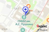 Схема проезда до компании КЛУБ ЮНЫХ ИСКУССТВОВЕДОВ в Москве
